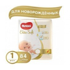Huggies Elite Soft 1 (до 5 кг) 84 шт