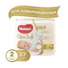 Huggies Elite Soft 2 (3-6 кг) 25 шт