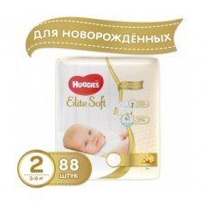 Huggies Elite Soft 2 (3-6 кг) 82 шт