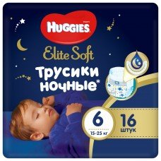 Huggies Elite Soft Overnights Pants 6 (16шт) 15-25 кг