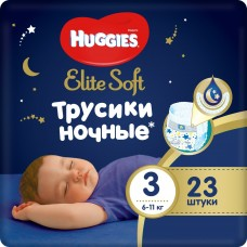 Huggies Elite Soft Overnights Pants 3 (23шт) 6-11 кг
