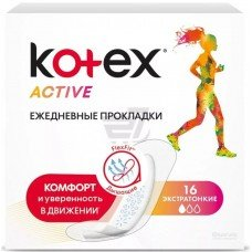 Kotex Active Liners Ежедневки 16 шт